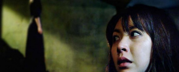 Cello, Top 10 Horror Films from South Korea