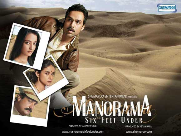 manorma indian film,