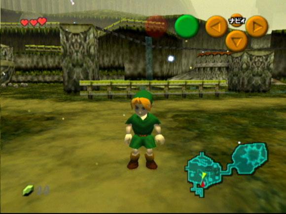 The_Legend_Of_Zelda_Ocarina_Of_Time_Masterquest-2