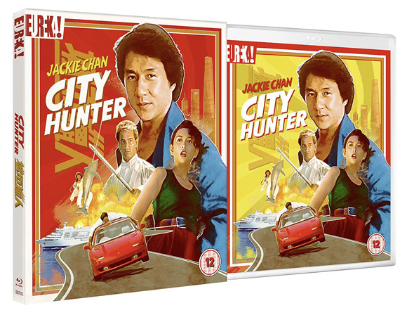 City Hunter from Eureka Entertainment