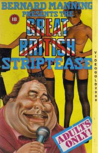 the great british striptease, film,