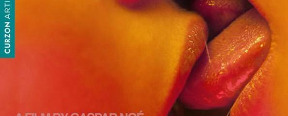 Gasper Noe, Love - Top 10 Films