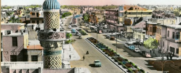 Baghdad in the 1950s - Photo Credit: Remembering Baghdad