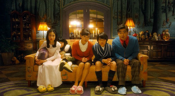 Hansel and Gretel, South Korea Horror